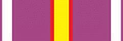 Орденская планка За усердие в службе I степени ФСИН