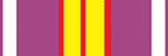 Орденская планка За усердие в службе II степени ФСИН