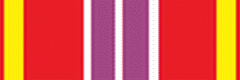 Орденская планка За отличие в службе II степени ФСИН