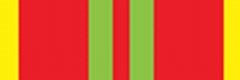 Орденская планка «За отличие в военной службе» II степени  МЧС
