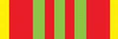 Орденская планка «За отличие в военной службе» III степени  МЧС
