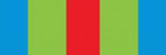 Орденская планка «За укрепление боевого содружества» до 2009 г.
