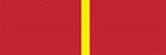 Орденская планка к медали ордена «За заслуги перед Отечеством» I степени