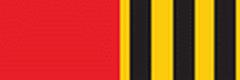 Орденская планка к медали Жукова