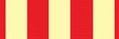 Орденская планка к медали «За оборону Москвы»