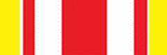 Орденская планка к медали «За победу над Японией»