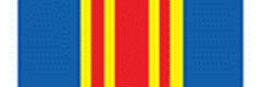 Орденская планка к медали «В память 250-летия Ленинграда»