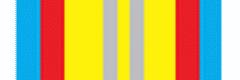 Орден Петра I - II степени