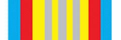 Орден Петра I - III степени