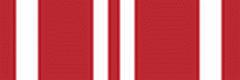 Орден Александра Невского - II степени