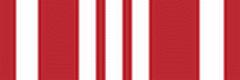 Орден Александра Невского - III степени