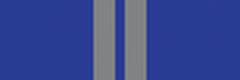 Орден «Ветеранский крест» II степени