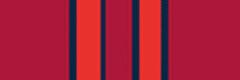 Орден «За выслугу и доблесть» II степени