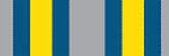 Орден «Национальное достояние»