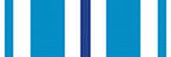 Орден и медаль Державина «За служение закону и справедливости»