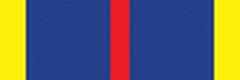 Орден «Чести» I степени (Председатель Комиссии по борьбе с коррупцией)