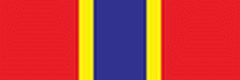Медаль маршала Новикова