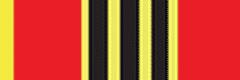 Медаль «За верность присяге»