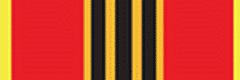 Медаль «50 лет Общ. организ. ветеранов войны»