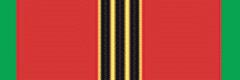 Медаль «65 лет Курской битвы»