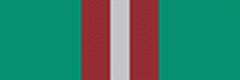Медаль «Ракетные войска и Артилерия»