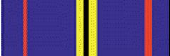 Медаль «430 лет на службе России»