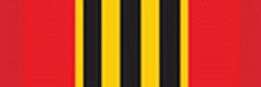 Медаль «Участнику ВОВ»