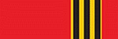 Медаль «60 лет Победы»