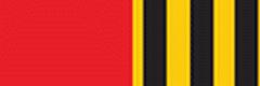 Медаль «60 лет Победы» (Говорова)