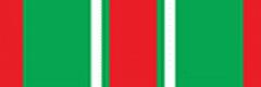 Медаль «В память о службе на Государственной границе»