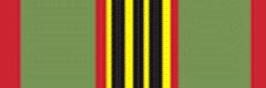 Медаль «Пограничная стража генерала Артиллерии Свиньина»
