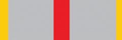 Медаль «15 лет ОМОНу МВД»