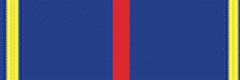 Медаль «За заслуги в управленческой деятельности» I степени