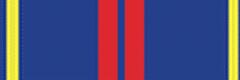 Медаль «За заслуги в управленческой деятельности» II степени