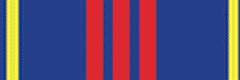 Медаль «За заслуги в управленческой деятельности» III степени