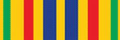 Медаль ордена «Золотой пчелы»(ВГО)