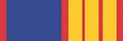 Медаль «90 лет кадровой службе МВД России»
