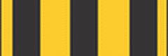 Медаль «Центральному казачьему войску 5 лет»
