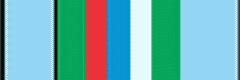 Медаль «За укрепление содружества казачьих войск»