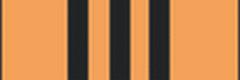 Медаль «За верную службу III-ст.» (казачья)