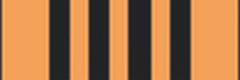 Медаль «За верную службу IV-ст.» (казачья)