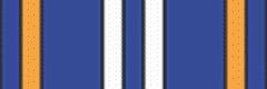 Медаль «За заслуги перед ветеранским движением» II-степени