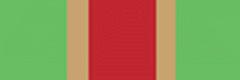 Медаль «За вклад в развитие агропромышленного комплекса России»