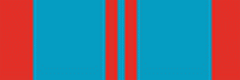 Медаль «За усердие и доблесть» II степени