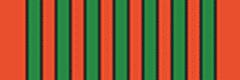 Медаль «Ветеран РЖД»