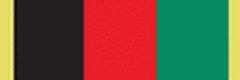 Медаль «20 лет Иркутской организации ветеранов Афганистана»