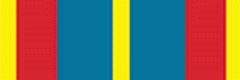 Медаль «90 лет военной контрразведке РФ»