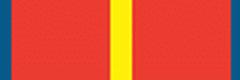 Медаль «90 лет военным комиссариатам»
