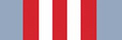 Медаль «90 лет Вооруженным силам»