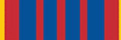 Медаль «90 лет милиции России»
